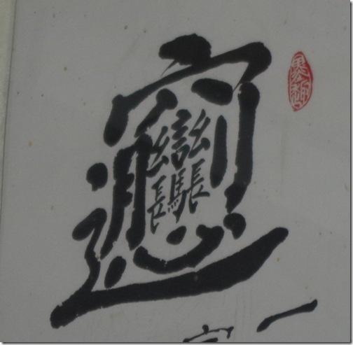 140210JJM2