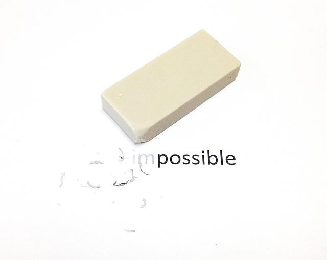 不可能を消す