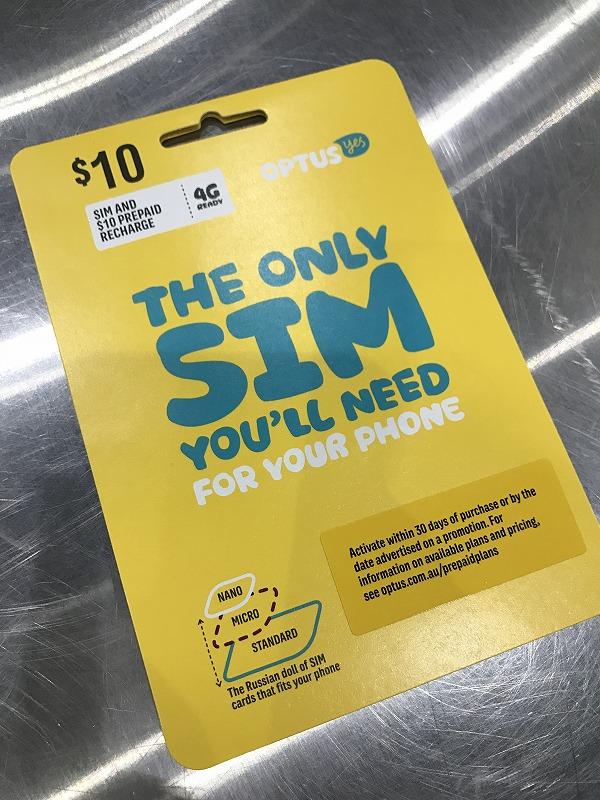 SIMカードおもて面
